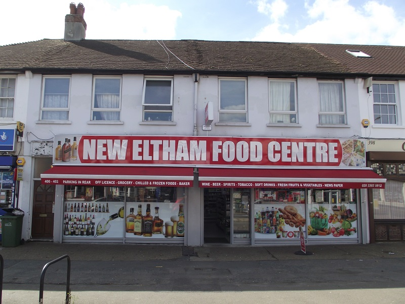 FREEHOLD / LEASEHOLD FOR SALE, South East London. Ref. 1663